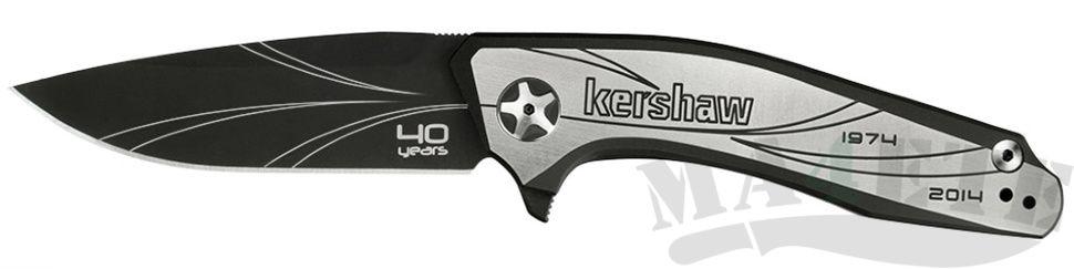 картинка Складной нож Kershaw Ruby Limited Edition K4040 от магазина ma4ete