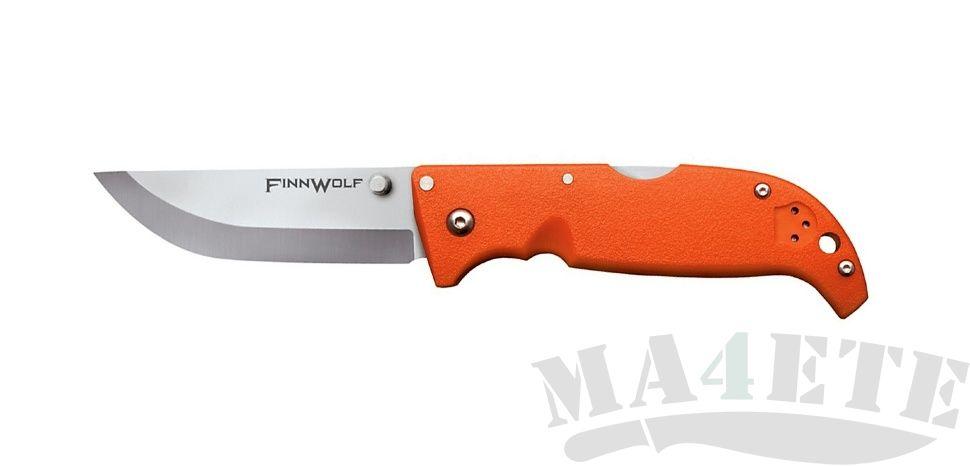 картинка Складной нож Cold Steel Finn Wolf Orange 20NPRYZ от магазина ma4ete