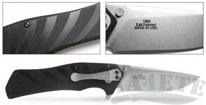 картинка Складной полуавтоматический нож Kershaw Piston 1860 от магазина ma4ete