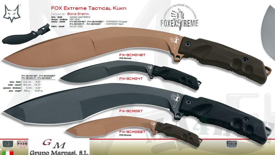 картинка Кукри Fox Extreme Tactical Kukri 9CM05BT от магазина ma4ete