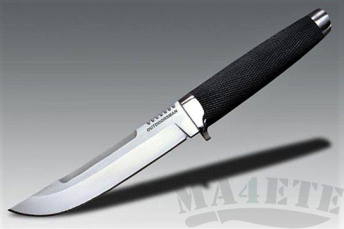 картинка Нож Cold Steel Outdoorsman 18H от магазина ma4ete