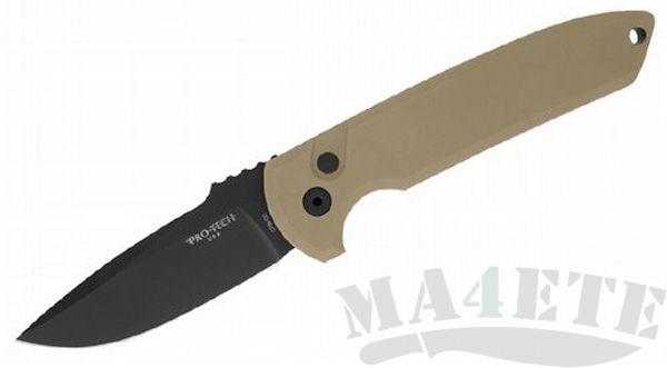 картинка Складной автоматический нож Pro-Tech Rockeye Desert Tan LG231 от магазина ma4ete