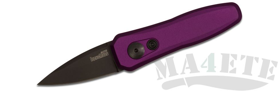 картинка Складной автоматический нож Kershaw Launch 4 Purple 7500PURBLK от магазина ma4ete