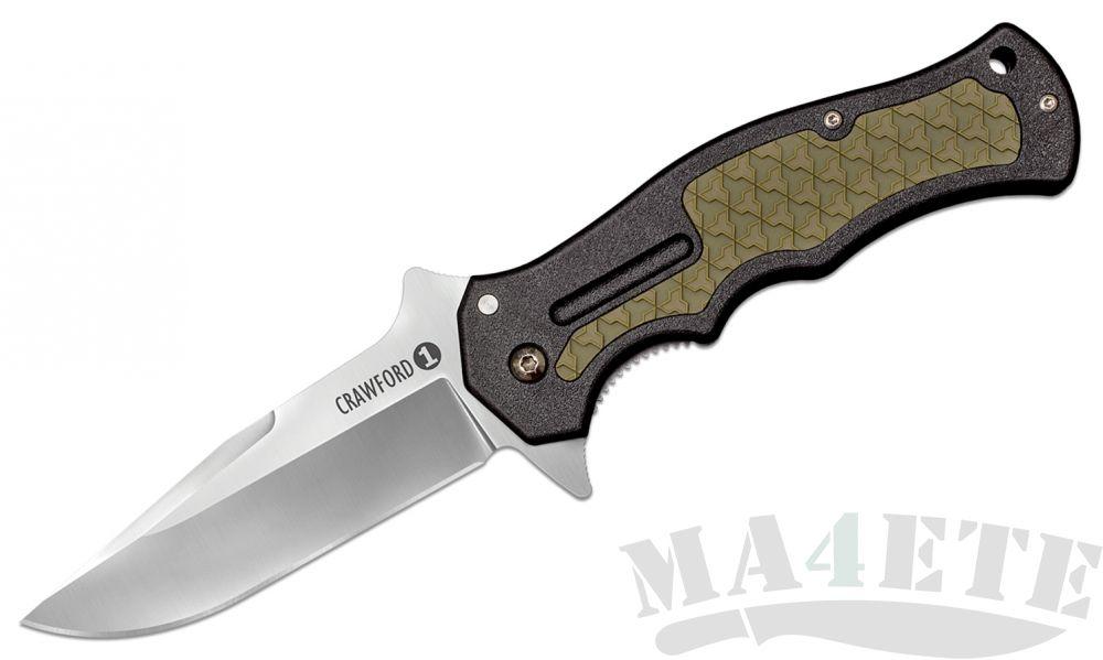 картинка Нож складной Cold Steel 20MWC Crawford Model 1 от магазина ma4ete