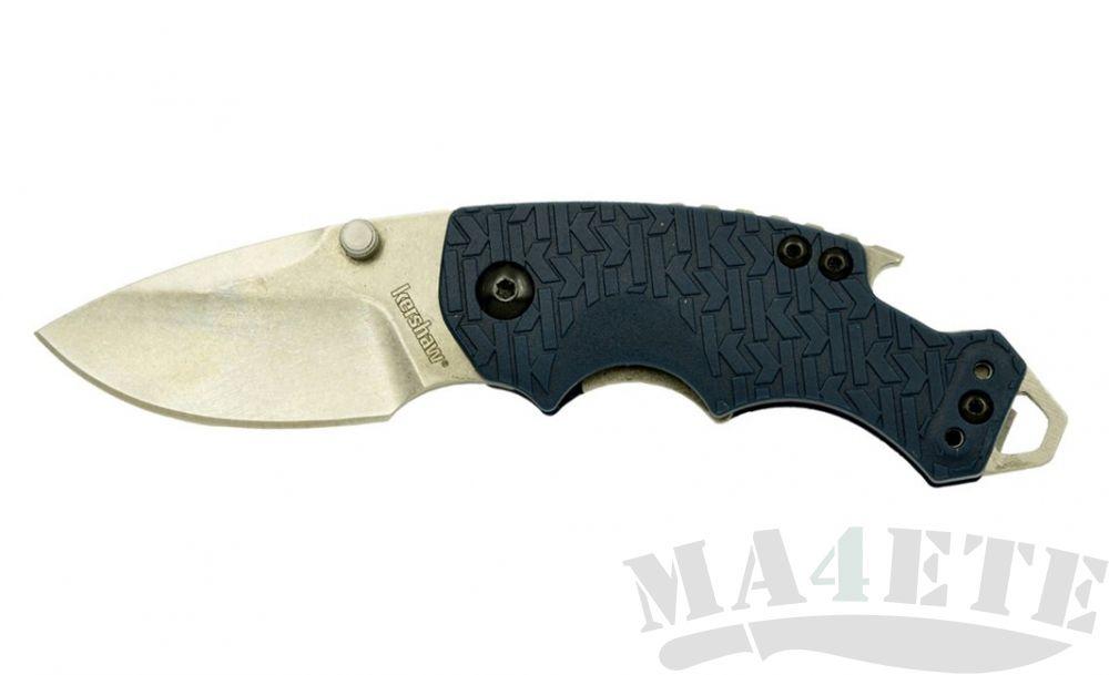 картинка Нож складной Kershaw 8700NBSWWM Shuffle, синяя рукоять (маленький) от магазина ma4ete