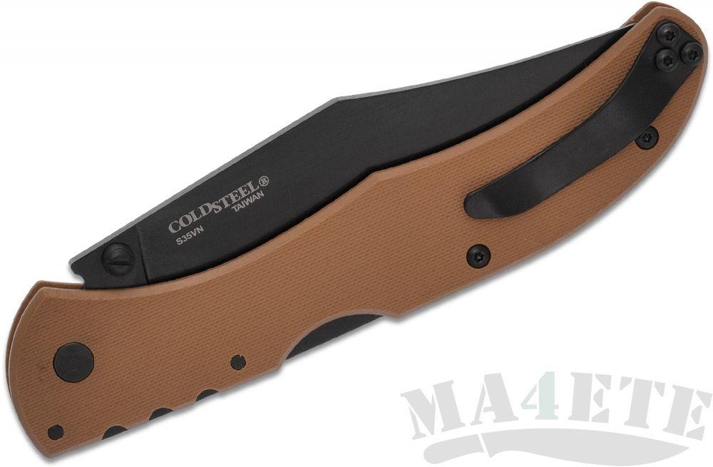 картинка Нож складной Cold Steel 54S2A Broken Skull 4 (Coyote Tan),коричневый от магазина ma4ete