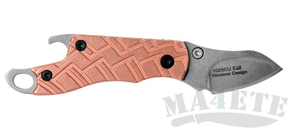 картинка Нож складной Kershaw 1025CUX Cinder Copper (маленький) от магазина ma4ete