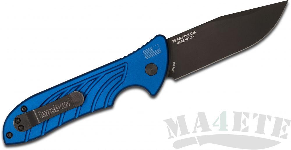 картинка Автоматический нож Kershaw Launch 5 Blue K7600BLUBLK от магазина ma4ete