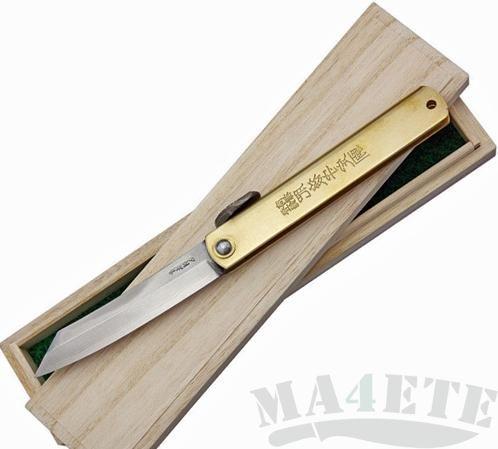 картинка Нож складной Higonokami Bamboo & Tiger Hand Crafted by Motosuke Nagao AoGami Warikomi Damascus, Brass Handle, Kiri Box 8см HAWI-80Br от магазина ma4ete