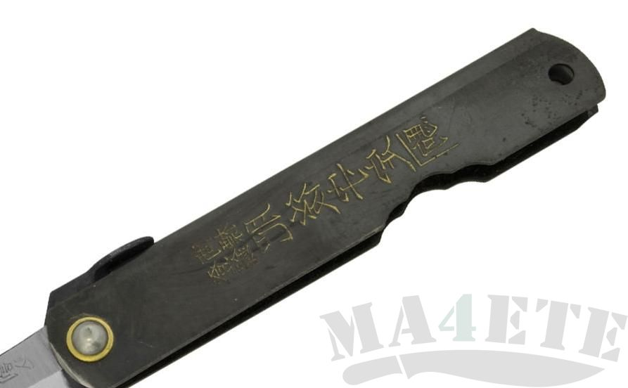 картинка Нож складной Higonokami by Motosuke Nagao Black Stainless Steel Handle 8см HKC-080BL от магазина ma4ete