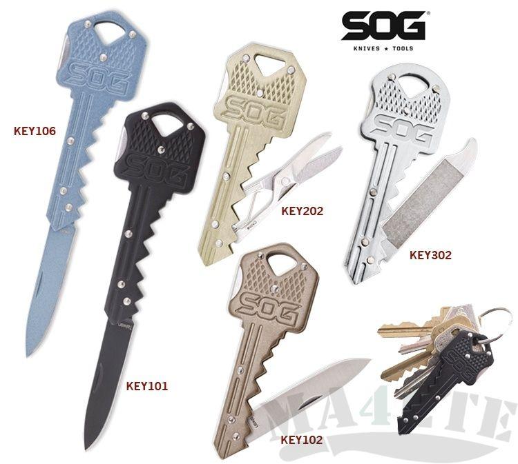 картинка Складной нож-брелок SOG Key Knife Brass KEY102 от магазина ma4ete