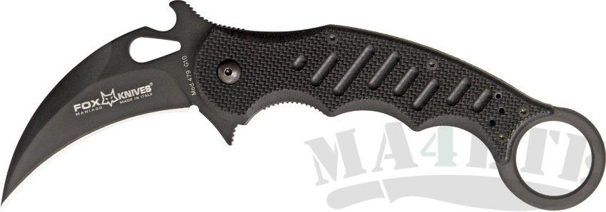картинка Складной нож Fox Karambit 479 от магазина ma4ete