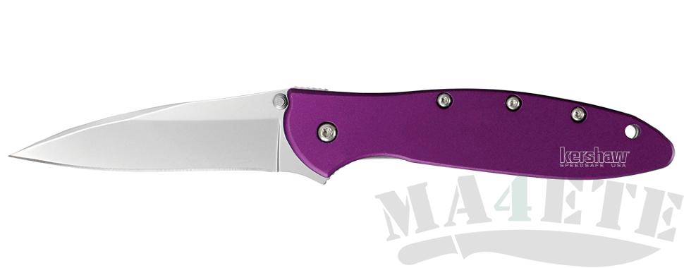 картинка Складной полуавтоматический нож Kershaw Leek K1660PUR от магазина ma4ete