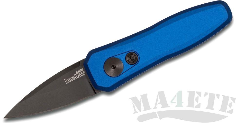 картинка Складной автоматический нож Kershaw Launch 4 Blue K7500BLUBLK от магазина ma4ete