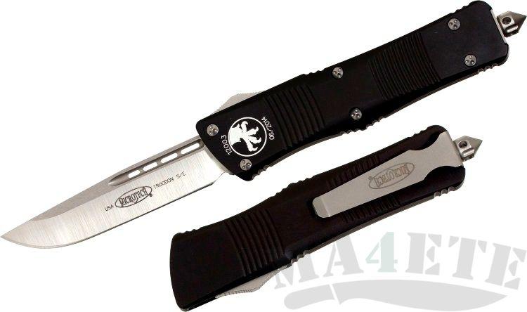 картинка Автоматический выкидной нож Microtech Troodon MT_139-4 от магазина ma4ete